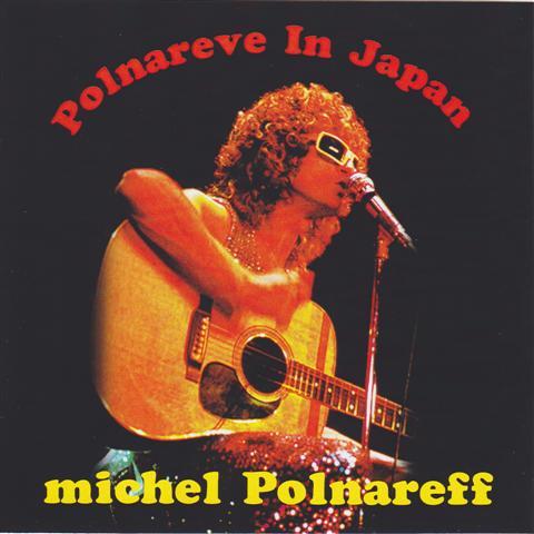 michelpolnareff-japan