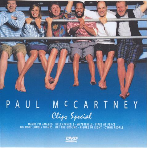 paulmcc-clips-special