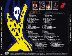 rollingst-world-tour-voodoo-japan2