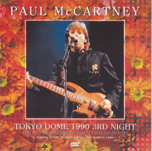 paulmcc-tokyo-dome-3rd-night