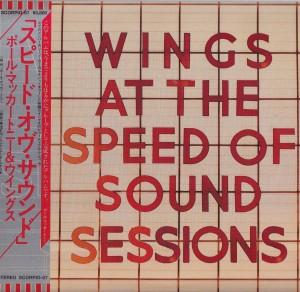paulmcc-wings-at-speed-sound-session-scorpio1