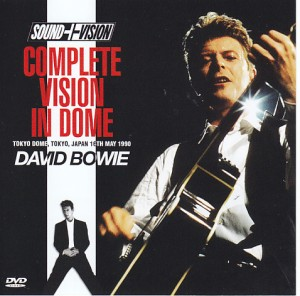 davidbowie-complete-vision-in-dome1