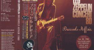 Led Zeppelin – GiGinJapan